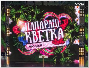 kupala_2015_12