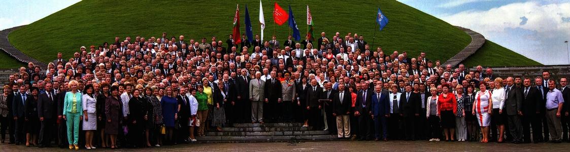 Делегаты VII Съезда ФПБ